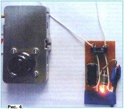 Схема подключения инфракрасного датчика движения
