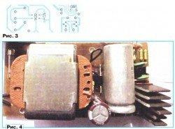 схема подключения светодиодного светильника +к сети