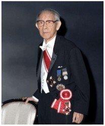 Коносуке Мацусита - успешный японский предприниматель