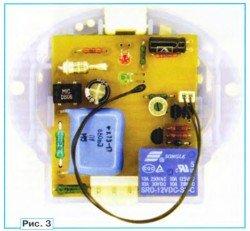 Сборка термостабилизатора на реле