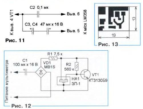 multimetre-m-832-zvukovoj-signalizator