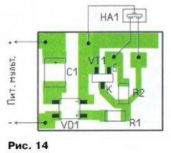 plata-zvukovogo-generatora-izmeritelnogo-pribora-m-838