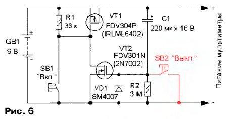 схема автоматического выключения мультиметр М-838