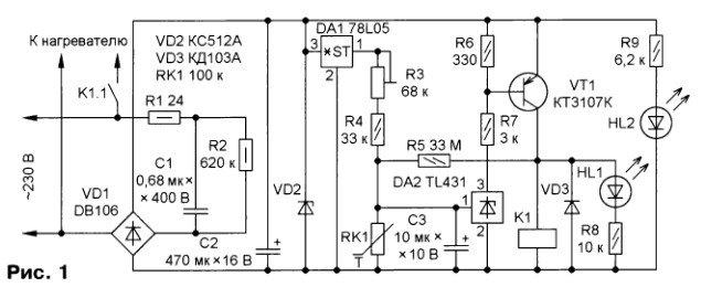 Cхема термостабилизатора