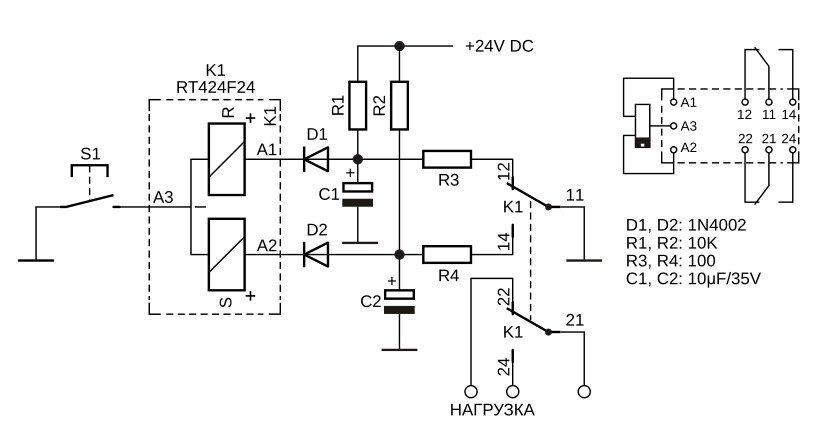 схема управление реле переключателем