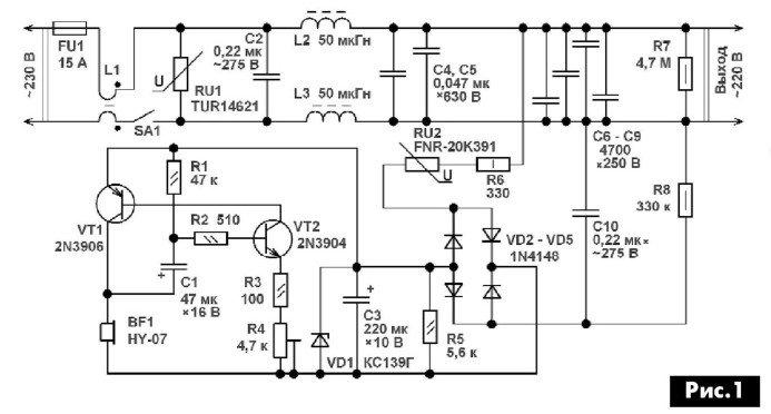Схема сетевого фильтра-удлинителя