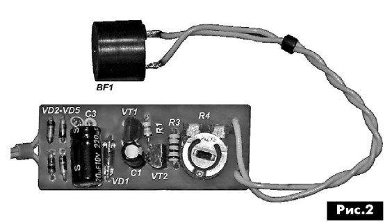 Усовершенствования сетевого фильтра удлинителя с защитой от перегрузки
