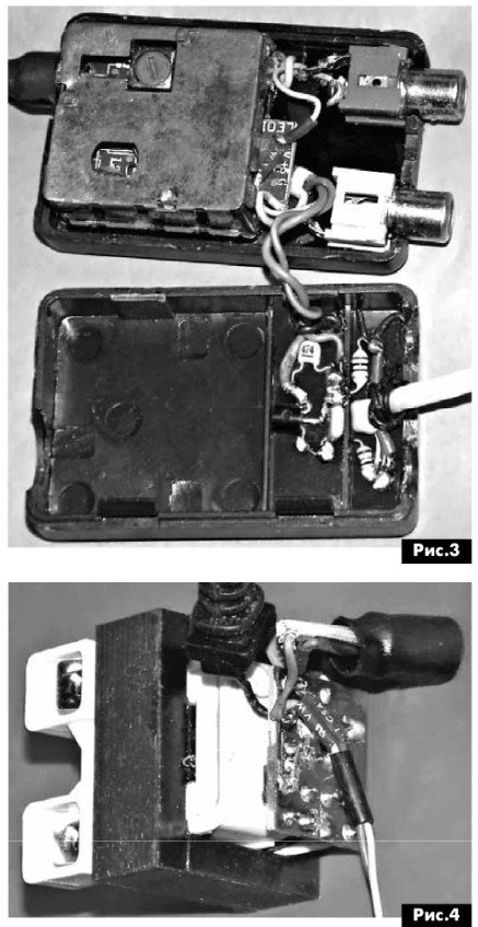 ВЧ Модулятор для Sega