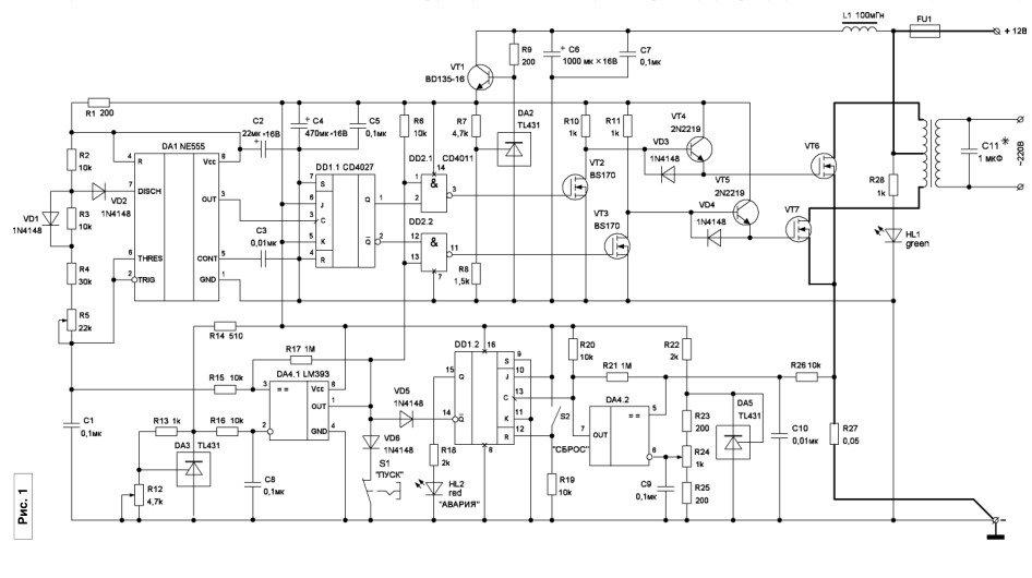 Схема мощного инвертора напряжения 12/220В