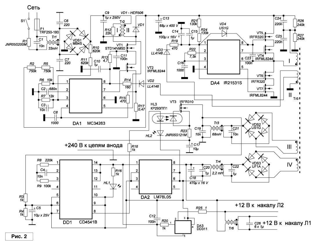 Электрическая схема питания лампового усилителя