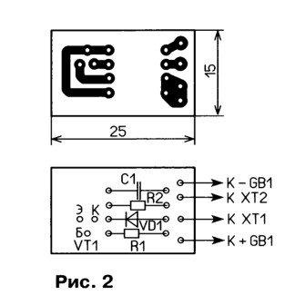 Печатная плата фотореле с датчиком освещения