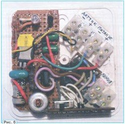 Радиодетали на макетной плате