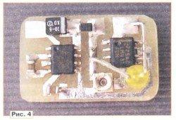 Готовое зарядное устройство USB