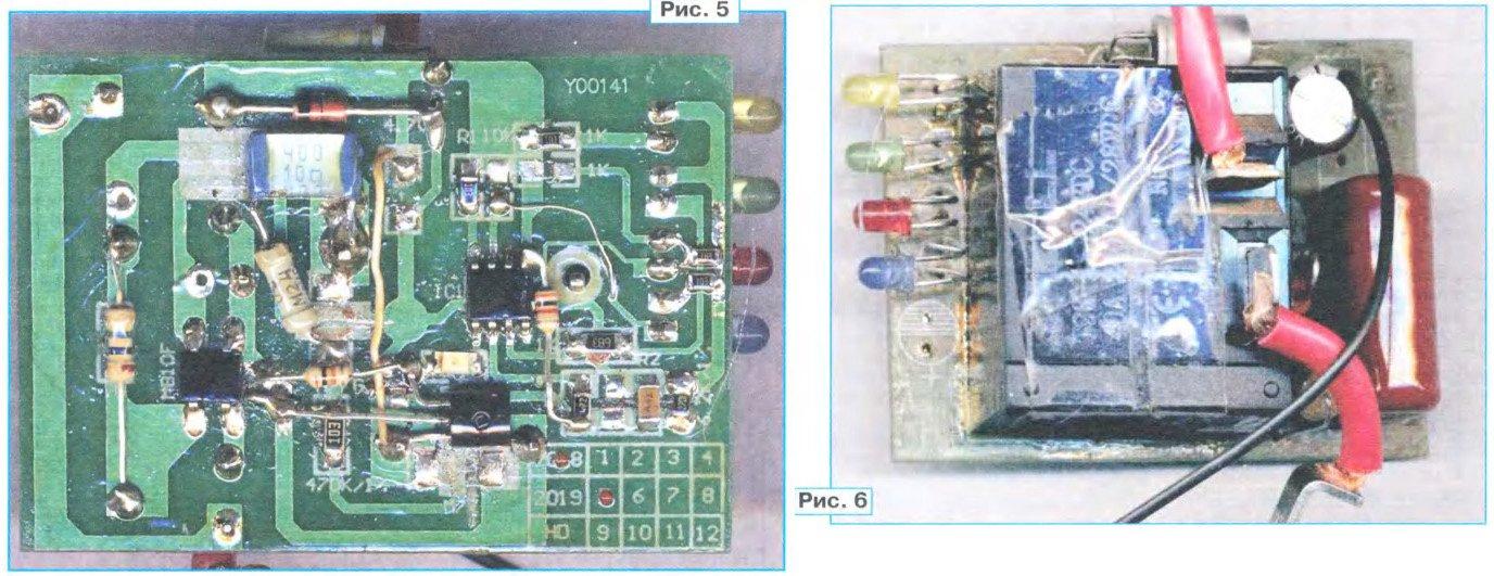 Универсальное реле VPD1-60