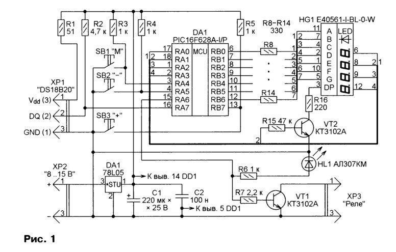 shema-samodelnyj-termoregulyator