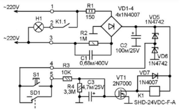 Схема светильника с таймером
